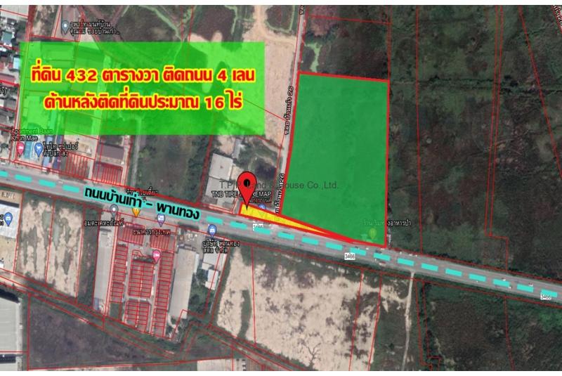 ที่ดิน 432 วา ติดถนน บ้านเก่า-พานทอง จ.ชลบุรี