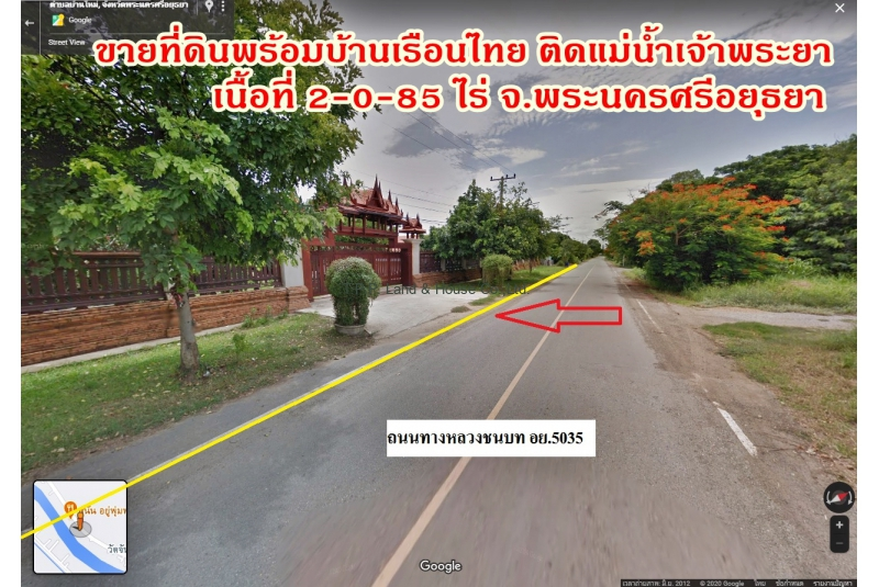ขายที่ดินพร้อมบ้านเรือนไทย ติดแม่น้ำเจ้าพระยา เนื้อที่ 2-0-85 ไร่