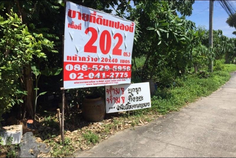 ขายที่ดิน 202 ตร.ว ซ.รามอินทรา 23 แยก 22